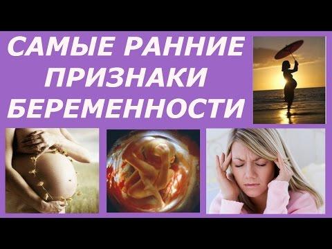 Признаки беременности   ⍟Irina Zhukova