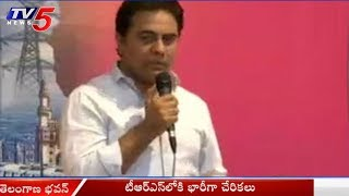 Minister KTR Speech at Telangana Bhavan | Gampa Nagender Joins TRS Party