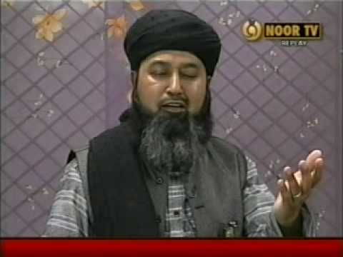 Tariq Lohar Naat Punjabi 8 video
