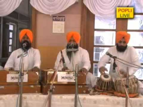 Kirtan, Bhai Harcharan Singh Ji  1313 video