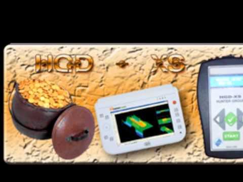 أحدث وأصغر جهاز تصويري راداري لكشف الدفائن والكنوز