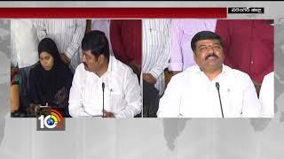 ఇక్బాల్ మినార్ విషయంలో నాపైకుట్ర : Mayor Nannapaneni Narender | Warangal