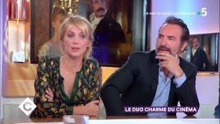 Download Lagu Laurent - Dujardin, le duo charme du cinéma - C à Vous - 08/02/2018 Gratis STAFABAND