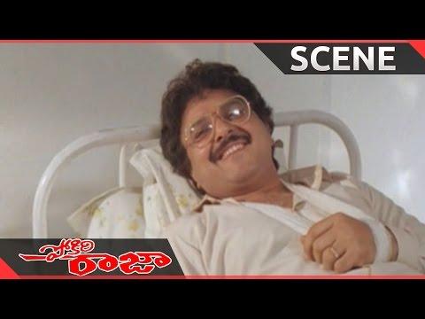 Pokiri Raja Movie     Venkatesh, Sarath Babu Change Face  Scene      Venkatesh, Roja Photo Image Pic