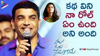 Dil Raju Reveals Funny Facts about Anupama Parameswaran | Hello Guru Prema Kosame Pre Release | Ram