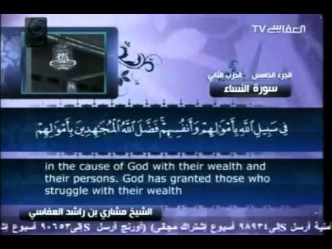 Surah An-nisa - Mishary Rashid Al-fasi - Quran Chapter 4 (full).flv video