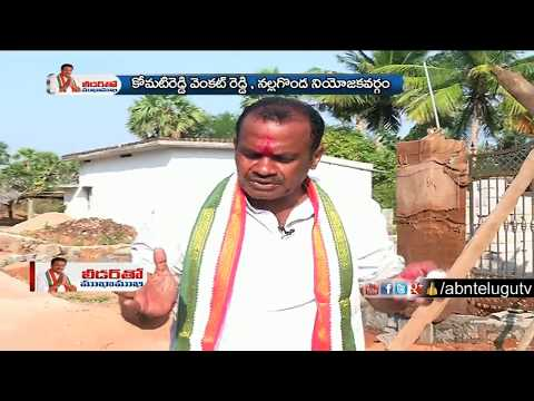 Congress Leader Komatireddy Venkat Reddy | Leader Tho Mukha Mukhi | Full Episode | ABN Telugu