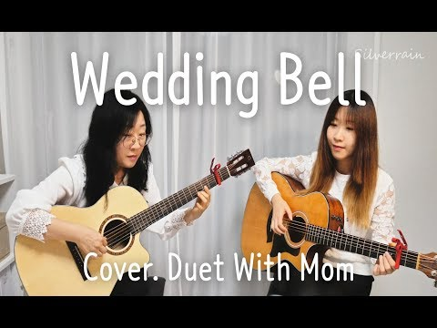 Download Wedding Bell  Depapepe  Cover Duet With Mom