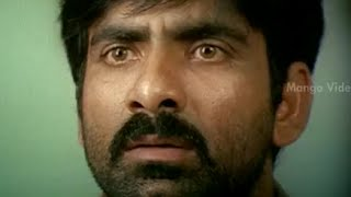 Veede Full Movie - Part 8/13 - Ravi Teja, Aarti Agarwal, Reema Sen
