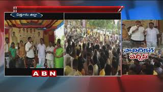 Minister Nara Lokesh Speech at Chittor | Lokesh Tour of Chittor