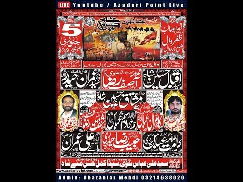 Live Majlis 5 January 2020 Zafarwal