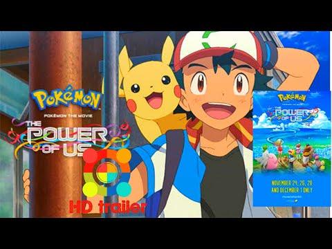 POKÉMON THE MOVIE:THE POWER OF US-2018|OFFICIAL ANIMATION MOVIE TRAILER|劇場版げきじょうばんポケットモンスター みんなの物語