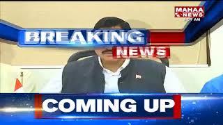 MP Sujana Chowdary Denotes 20 Lakhs To Kerala Floods