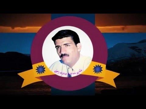 Abdulwahid Zaxoyi - Cand Strana Bita Bejim عبدالواحد زاخوی چهند سترانا بته بێژم