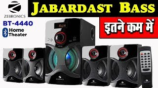 #Zabronics BT-4440 RUCF Bluetooth Home Audio Speaker || Unboxing || Review || Price || 2500 Rs Under