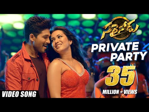 Private Party  Full Video Song || Sarrainodu  || Allu Arjun , Rakul Preet, Catherine Tresa thumbnail