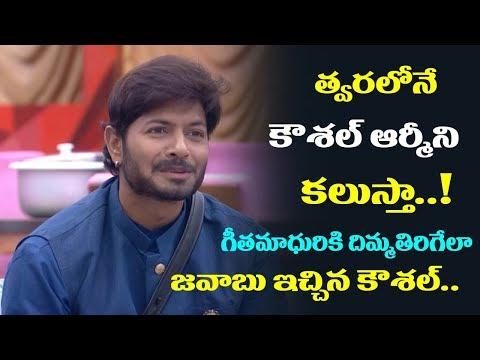 Bigg Boss 2 Kaushal About Kaushal Army | Nani | Bigg Boss Telugu 2 | Film Jalsa