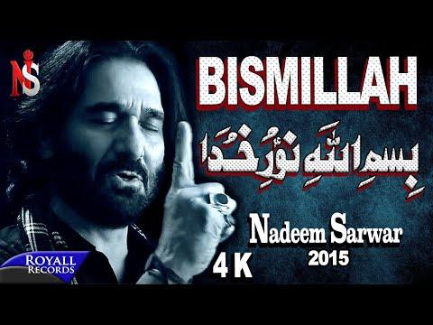 Nadeem Sarwar | Bismillah | 2015 | 4K