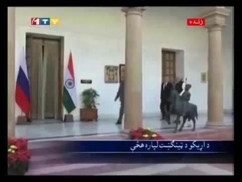 1TV Afghanistan Pashto news 11.12.2014 له افغانستان او نړۍ څخه مهم پښتو خبرونه