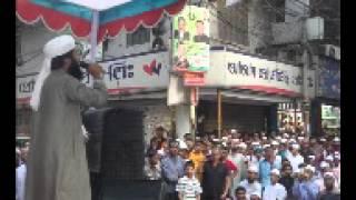 Eid Mubarak হুমায়ুন কবির শাবিব