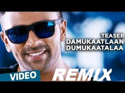 Damukaatlaan Dumukaatalaa remix Video Song