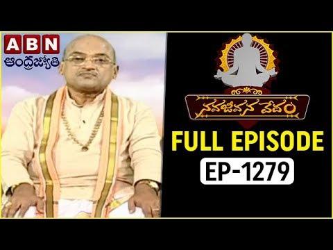 Garikapati Narasimha Rao | Nava Jeevana Vedam | Full Episode 1279 | ABN Telugu