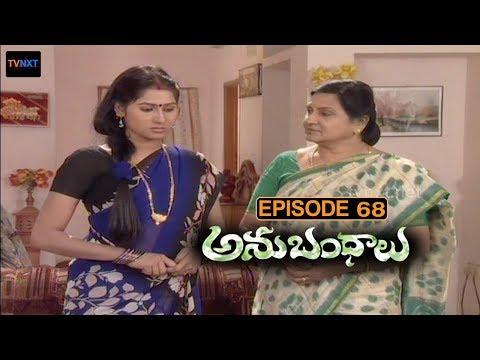Anubhandhalu Telugu TV Serial | Episode # 68 | Sri Charan, Vinod bala, Preethi Nigam.