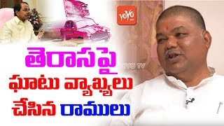 Ramulu Naik Shocking Comments on KCR | TRS Party | Revanth Reddy