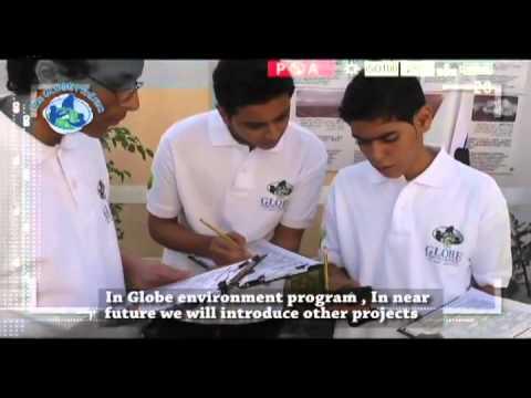Al Thaghar School, Jeddah, Saudi Arabia