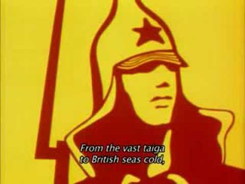 Красная армия | Red Army