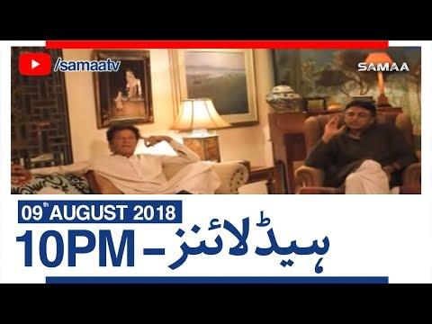 Samaa Headlines | 10 PM | SAMAA TV | 09 August 2018