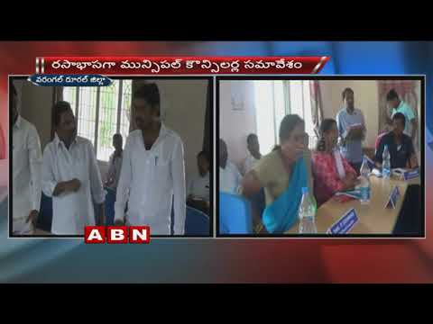 Clashes between TRS and Congress Municipal Councillors   Warangal