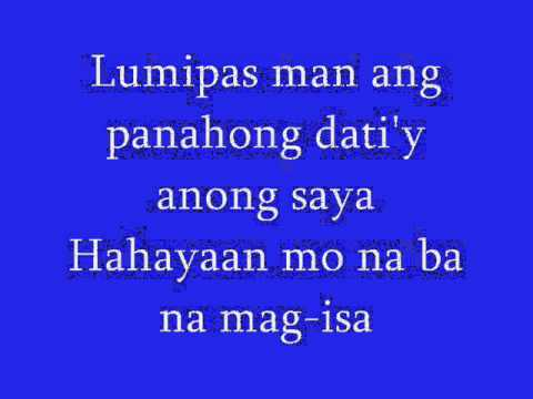 ApriL Boys - Ikaw Pa Rin Ang Mamahalin with Lyrics