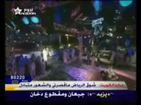 تزعل واراضيك غناء:حمد بن سالم العامري Music Videos