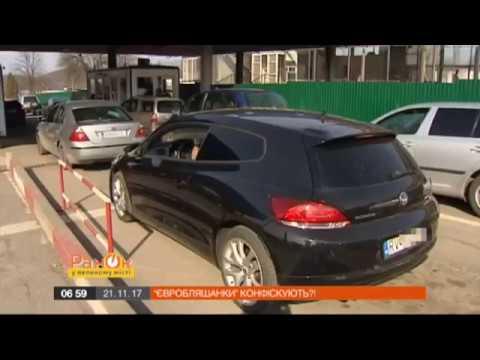 Машины на литовских номерах могут конфисковать