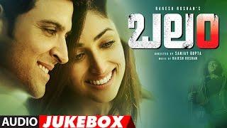 Kaabil Telugu Songs Audio Jukebox  | Hrithik Roshan, Yami Gautam