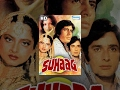 Suhaag (HD)Hindi Full Movie - Amitabh Bachchan, Shashi Kapoor, Rekha, Parveen Babi - Hindi Hit Film thumbnail