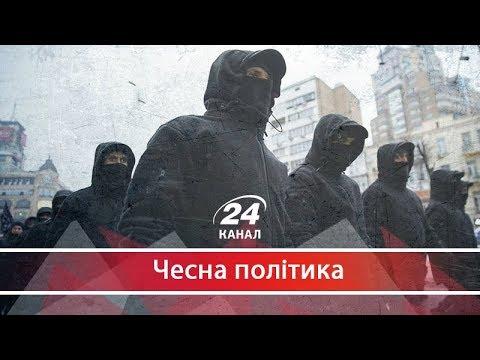 Україна та тітушки: чому фігурантів скандальних злочинів досі не покарано