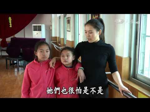 台灣-彩繪人文地圖-20150419 為自己跳舞