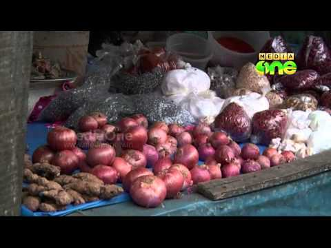 Ivorian Muslims hope high food prices will not dampen Ramadan celebrations