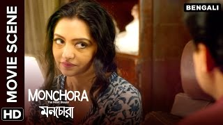 Saswata Chatterjee has to prove his love to June Malia | Monchora | Movie Scene