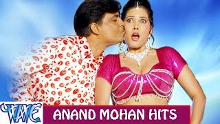 Anand Mohan Hits - Video JukeBOX - Bhojpuri Hot Songs 2015 New