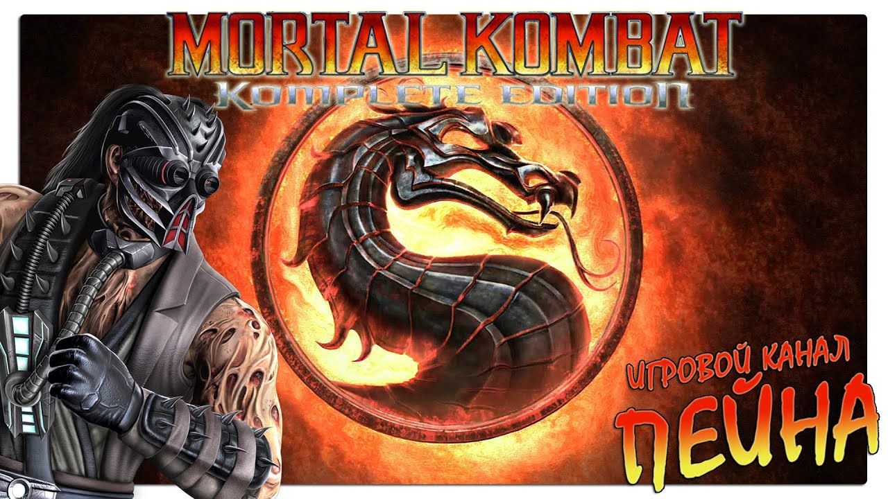 Popular Mortal Kombat CostumeBuy Cheap Mortal Kombat