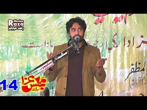 Yadgar Mujlis About Qurbani Zakir Waseem Abbas Baloch