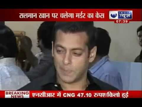 India News : Salman Khan plea rejected by court in Hit and Run case