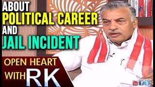 Yarlagadda Lakshmi Prasad about Political Career and Jail Incident | Open Heart with RK