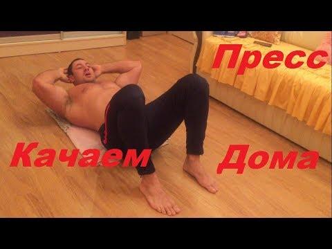 Фото йоги для двоих игры пони