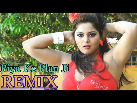 Piya Ke Plan Ji - Bhojpuri REMIX - Khesari Lal Yadav #Anjana Singh #kajal Ragwani - Bhojpuri Songs thumbnail