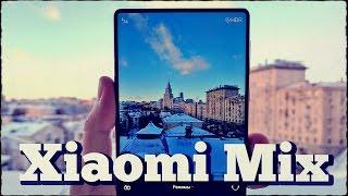 А что, если смартфон БЕЗ рамок?   Обзор Xiaomi MIX