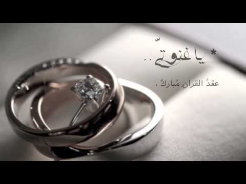 *NEW* Wedding nasheed (music free) | محمد المقيط | Muhammad al Muqit
